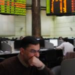 ارتفاع مؤشرات البورصة بختام تعاملات جلسة نهاية الأسبوع مدفوعة بمشتريات محلية ~ بوابة أخبار عربية