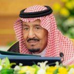 السعودية تحصد 4 جوائز فى أولمبياد الكيمياء العالمى 2019 بفرنسا ~ بوابة أخبار عربية