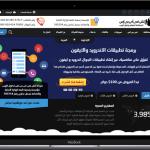 شركة استضافة مواقع اتش فى اى بى اس لحلول الويب – افضل استضافة عربية