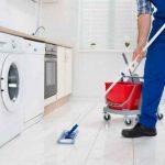 شركة تنظيف القصيم – شركة تنظيف القصيم