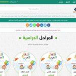 قالب ووردبريس تعليمي عربى | قالب تعليمي ووردبريس | قالب ووردبريس تعليمي